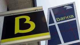 El FROB acuerda fusionar Bankia con BMN