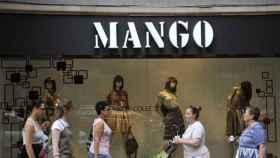 Una tienda de Mango, en una imagen de archivo.