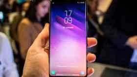 El supuesto Samsung Galaxy S8 Mini de 5.3″ se lanzaría en pocas semanas