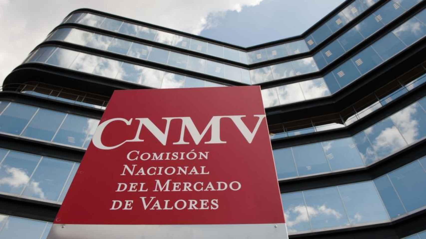 Sede madrileña de la Comisión Nacional del Mercado de Valores (CNMV).