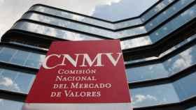 Sede de la Comisión Nacional del Mercado de Valores (CNMV).