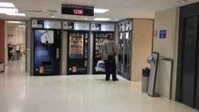 Una máquina de vending en un hospital catalán.