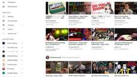youtube nuevo 1