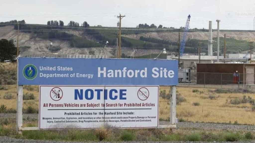 Imagen de la central nuclear en la que se ha registrado el incidente