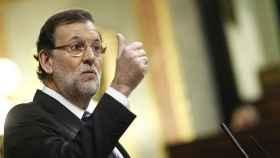 rajoy-investidura-presidente-gobierno-pp-congreso