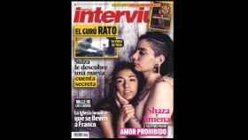 La portada de Interviú del 29 de mayo 2007.