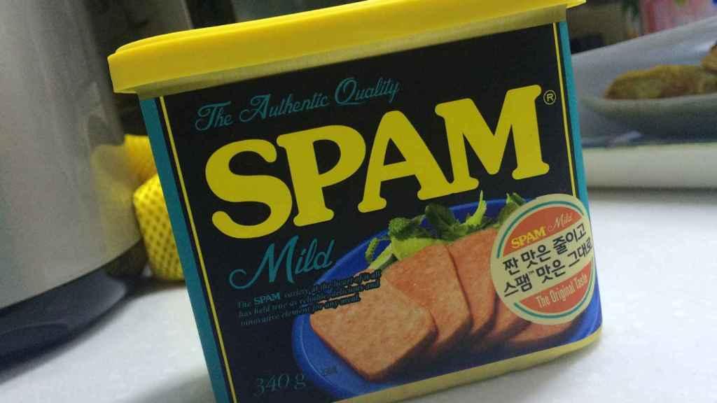 El spam sigue siendo una técnica muy popular para distribuir virus