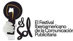 Cartel del Festival El Sol 2017.