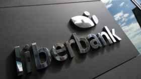 El logo de Liberbank.