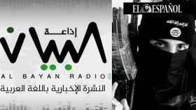 Imagen corporativa de Al Bayan Radio, la radio del DAESH.