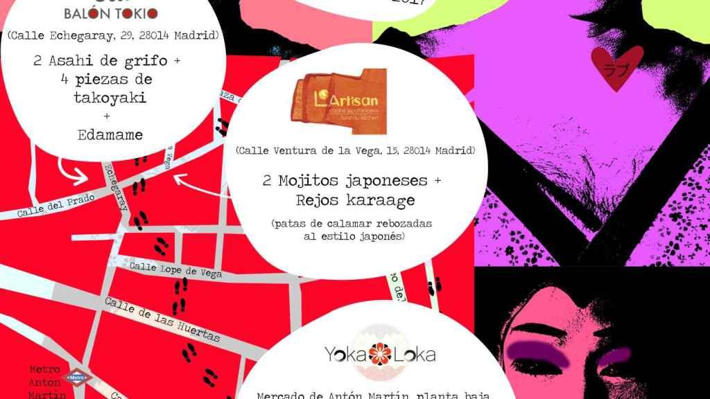 Cartel de la Ruta Gaysha para este World Pride Madrid 2017.
