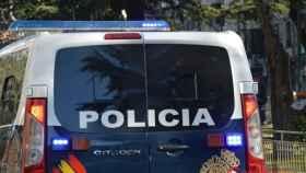 policia nacional salamanca