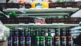 wu-yi-que-hacen-los-supermercados-con-la-comida-que-no-venden