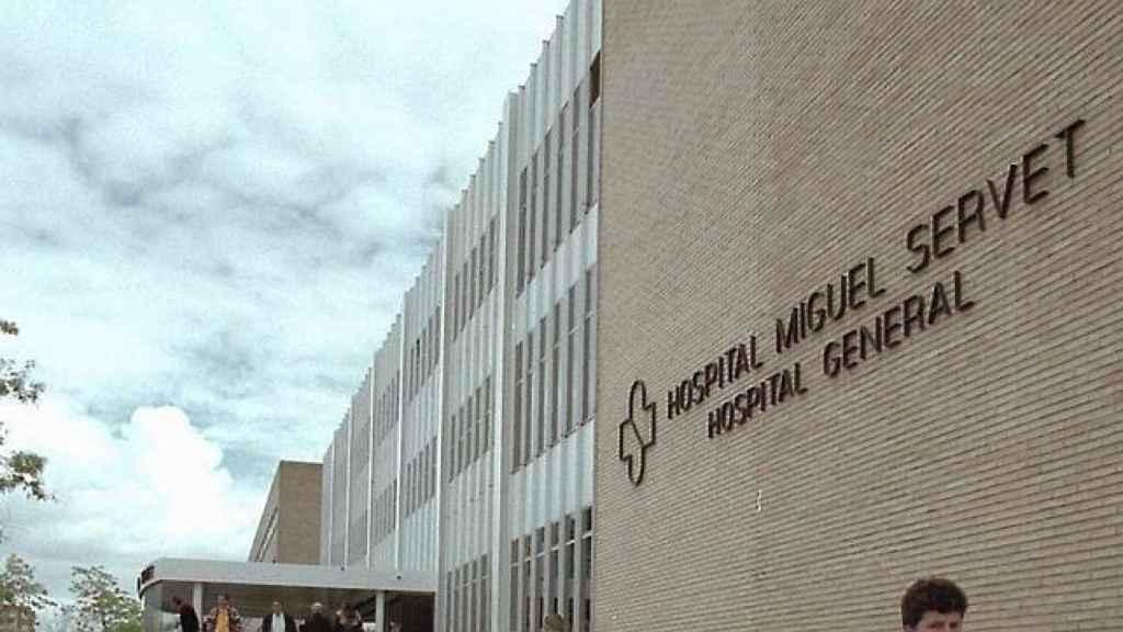 Hospital Miguel Servet, de Zaragoza.