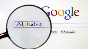 La página de búsquedas de Google.