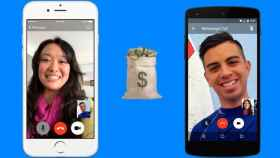 Facebook Messenger aprueba la inserción de anuncios entre tus chats