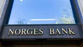 Sede del Norges Bank, en Oslo.