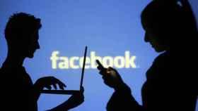 hackear facebook seguridad