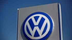 Logo de Volkswagen, en una imagen de archivo.