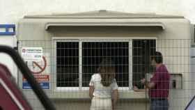 Una sede de la farmacéutica estadounidense Baxter, en imagen de archivo.