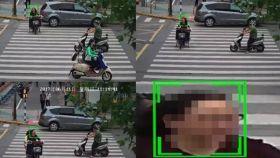 reconocimiento facial china infraccion