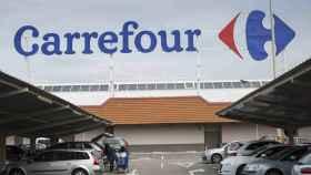 La fachada de un Carrefour, en una imagen de archivo.