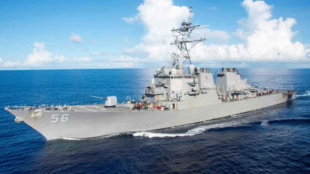 El destructor estadounidense USS John S. McCain.