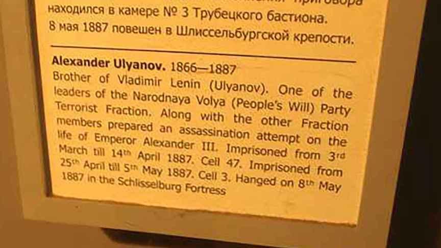 Rótulo que muestra el paso por la cárcel del hermano de Lenin antes de ser ahorcado.