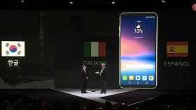 El español llegará a los comandos de voz de Google Assistant en el LG V30
