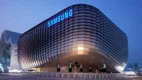Samsung-Logo-Edificio