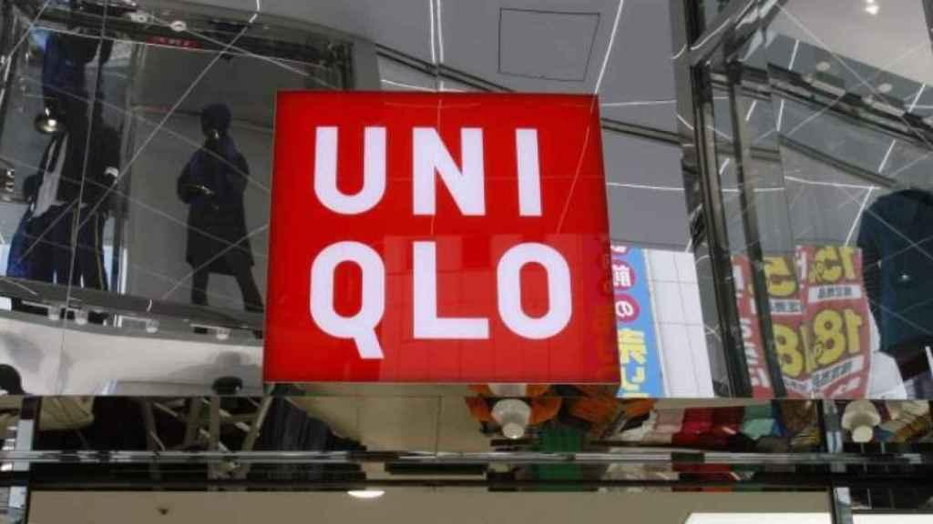 Uno de los establecimientos de Uniqlo, en una imagen de archivo.