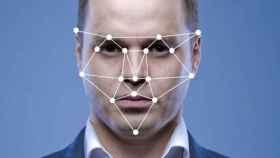 inteligencia artificial reconocimiento facial