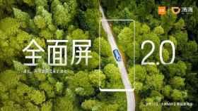 Xiaomi Mi MIX 2, características del móvil Android de referencia