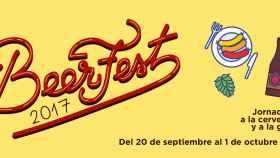 beerfest2017