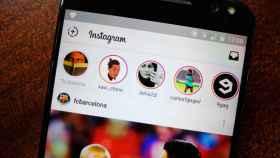 Las historias de Instagram ya se pueden compartir, pero solo si tú quieres