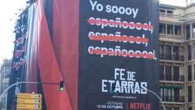 La Guardia Civil denuncia a Netflix por faltar a las víctimas de ETA