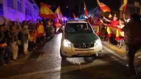 Despedida entre banderas a la Guardia Civil en Algeciras.