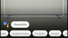 Así es la cámara de Google que reconoce todo lo que ve