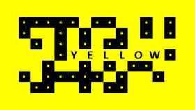 El juego más amarillo de Android es Yellow: puzzles minimalistas llenos de color