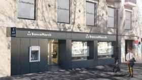 Una oficina de BancaMarch.