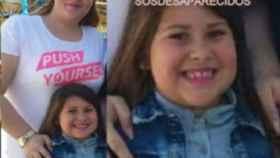 La pequeña Lucía, en una foto difundida tras su desaparición.