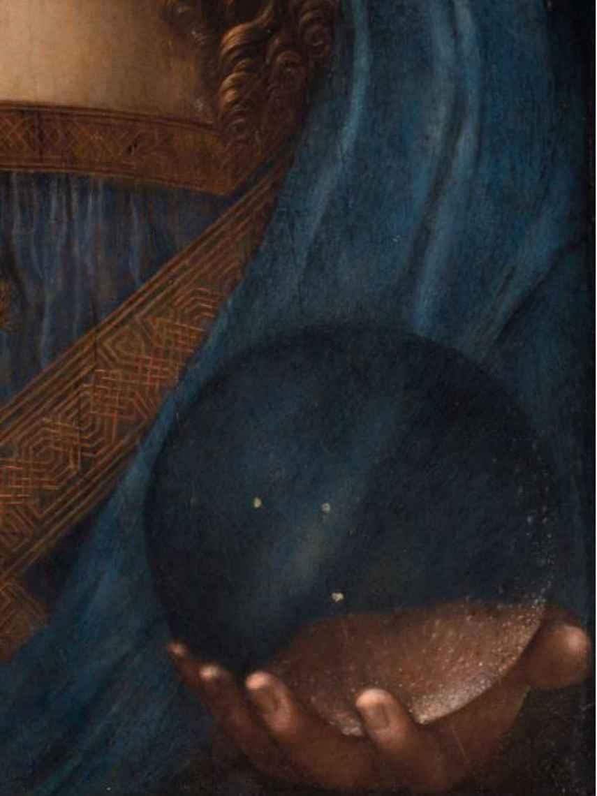 La esfera transparente que simboliza la totalidad del cosmos.