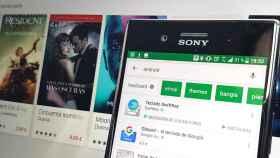 Cómo eliminar las apps que no quieras de tu colección de Google Play