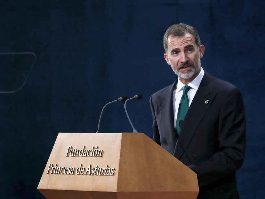 El Rey, durante su discurso en el teatro Campoamor