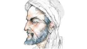 Retrato de Abbás Ibn Firnás