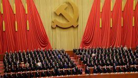 Cierre del 19º Congreso del Partido Comunista chino.