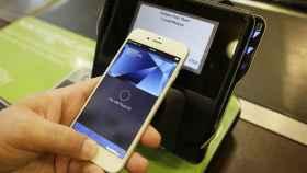 El mercado global de pagos tendrá un crecimiento anual de ingresos estimado del 6%.