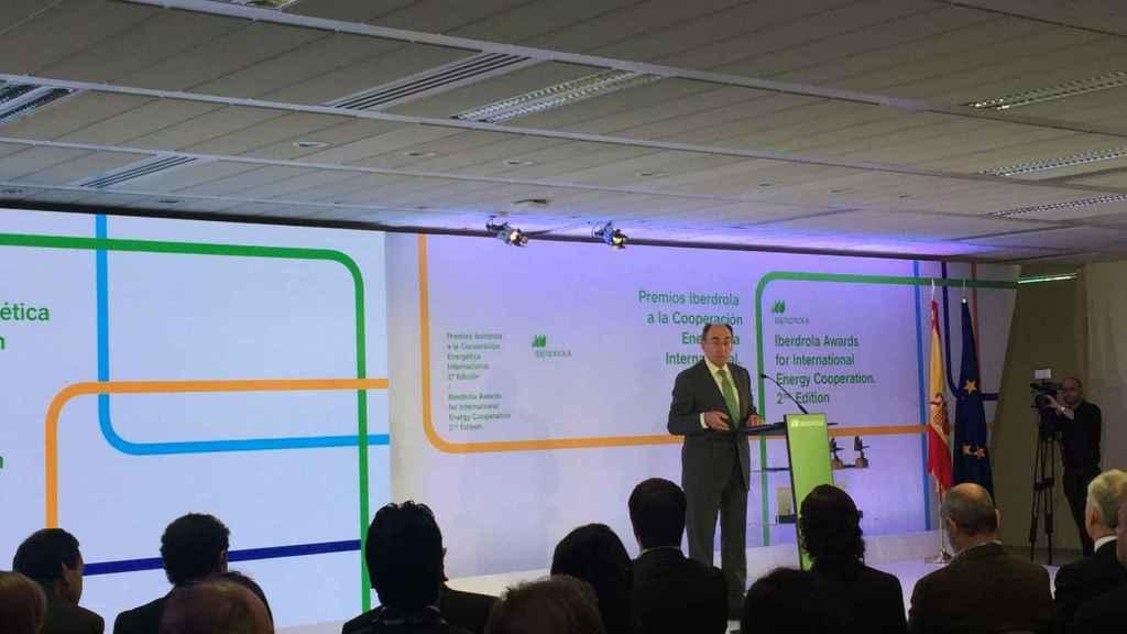 Galán durante la ceremonia de los II Premios a la Cooperación Energética Internacional.