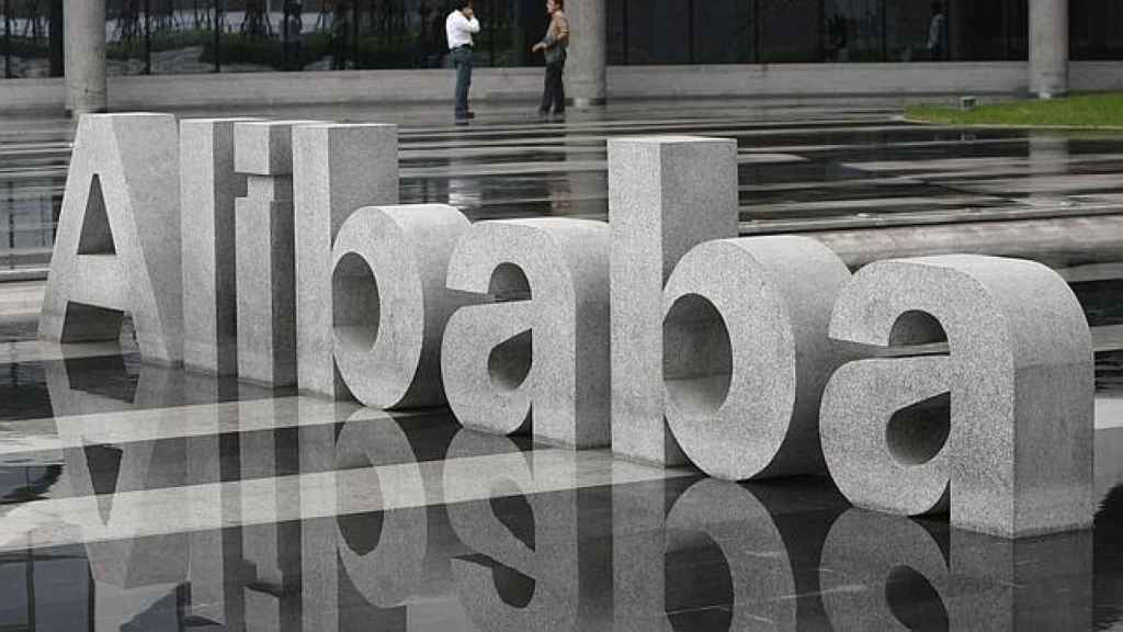 El logo de Alibaba, en una imagen de archivo.