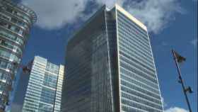 La actual sede de la EMA en Londres
